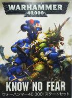 【中古】ミニチュアゲーム ノウ・ノー・フィアー 日本語版 「ウォーハンマー40.000」 (Know No Fear) [40-03-14]【タイムセール】