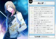 【中古】アニメ系トレカ/UR/Mystic Light Card/うたの☆プリンスさまっ♪ Brilliant Selection Card UR11 [UR] : カミュ(直筆サイン入り)【タイムセール】