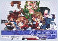 【中古】ボードゲーム 勇者アーキテクト 2B