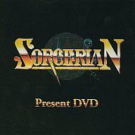 【中古】Windows98/2000/MacOS8以降 DVDソフト SORCERIAN Present DVD