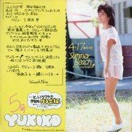 【中古】アイドル雑誌 YUKIKO No.5