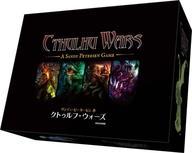 【中古】ボードゲーム クトゥルフ・ウォーズ 完全日本語版 (Cthulhu Wars)【タイムセール】