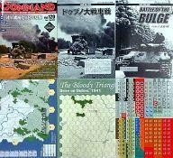 【中古】シミュレーションゲーム コマンドマガジン Vol.120 ドゥブノ大戦車戦&バルジ大作戦