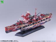 【中古】プラモデル 1/700 重巡洋艦ハグロ 展開形態 改造キット 「劇場版 蒼き鋼のアルペジオ -アルス・ノヴァ- Cadenza」 レジンキャストキット