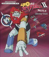 【中古】アニメBlu-ray Disc 想い出のアニメライブラリー 第71集 UFO戦士ダイアポロン2 アクションシリーズ Vol.2