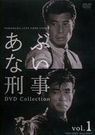 【中古】国内TVドラマDVD あぶない刑事 DVD-COLLECTION VOL.1