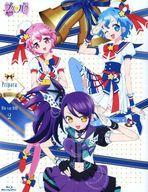 【中古】アニメBlu-ray Disc プリパラ Season2 Blu-ray BOX-2 [初回限定版]