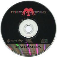 【中古】セガサターンソフト レイディアント シルバーガン(状態:ゲームディスクのみ)