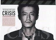 【中古】国内TVドラマBlu-ray Disc CRISIS 公安機動捜査隊特捜班 Blu-ray BOX