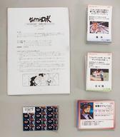 【中古】ボードゲーム ジャイアントロボ THE CARD GAME 地球静止作戦バトルロイヤル Ver2.0