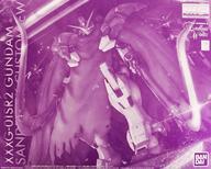 【エントリーでポイント最大19倍!(5月16日01:59まで!)】【中古】プラモデル 1/100 MG XXXG-01SR2 ガンダムサンドロック改 EW 「新機動戦記ガンダムW Endless Waltz」 プレミアムバンダイ限定 [0219579]