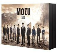 【中古】国内TVドラマBlu-ray Disc MOZU Season2 ~幻の翼~ Blu-ray BOX