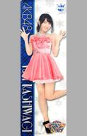 【中古】ポスター・タペストリー(女性アイドル) 柏木由紀 2013クリスマス全身タペストリー AKB48 CAFE&SHOP限定