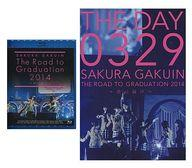 【中古】邦楽Blu-ray Disc さくら学院 / The Road to Graduation 2014 ~君に届け~[アスマート限定盤]