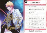 【中古】アニメ系トレカ/UR/Mystic Light Card/うたの☆プリンスさまっ♪ Brilliant Selection Card UR06 [UR] : 来栖翔(直筆サイン入り)
