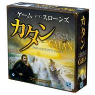 【中古】ボードゲーム カタン ゲーム・オブ・スローンズ版 日本語版 (A Game of Thrones CATAN)