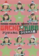 【中古】その他DVD MORNING MUSUME。'16 × ANGERME FC EVENT GACHI☆KIRA アンジュルム クリスマス戦