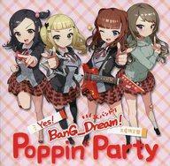 【中古】アニメ系CD BanG Dream! バンドリ! Poppin'Party / Yes! BanG_Dream![生産限定盤]