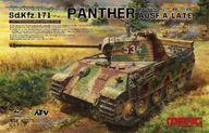 プラモデル [特典付き] 1/35 ドイツ中戦車 Sd.Kfz.171 パンターA型 後期型 [MENTS-035]:ネットショップ駿河屋 店