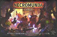 【エントリーでポイント最大19倍!(5月16日01:59まで!)】【中古】ミニチュアゲーム ネクロムンダ: アンダーハイヴ 日本語版 (Necromunda: Underhive Japanese) [300-01-14]