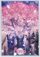 【中古】その他DVD ミュージカル「ヘタリア ~in the new world~」