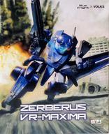 【中古】プラモデル 1/24 ATM-FX1 ゼルベリオス VR-マキシマ 「青の騎士ベルゼルガ物語」 シリーズNo.2