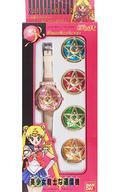 【中古】おもちゃ 美少女戦士な通信機 「美少女戦士セーラームーンR」