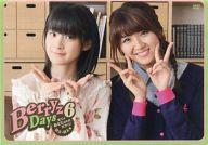 【中古】その他DVD Berryz Days 6 全てはあなたのためだから! 徳永・嗣永編