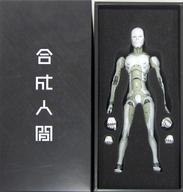 【中古】フィギュア 東亜重工製 合成人間 第三ロット版 1/6 アクションフィギュア【タイムセール】