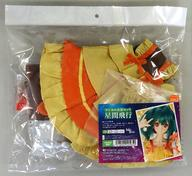 【中古】ドールアクセサリー DD用 ランカの衣装セット(星間飛行) 「マクロスF(フロンティア)」 DD受注限定企画