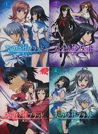 【中古】アニメBlu-ray Disc ストライク・ザ・ブラッド II OVA 初回仕様版 全4巻セット