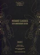 【中古】ニンテンドー3DSソフト メダロット クラシックス 20th Anniversary Edition