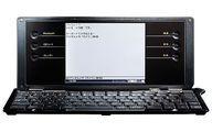 【中古】WindowsXP/Vista/7/8/8.1/10/MacOSX10.5以降ハード デジタルメモ Pomera(ポメラ) DM100 [ブラック](状態:本体のみ)