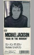 【中古】シングルCD マイケル・ジャクソン / マン・イン・ザ・ミラー