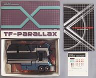 【中古】おもちゃ TFX-01B SHADOW COMMANDER -シャドウコマンダー- 「TF-PaRaLLaX」