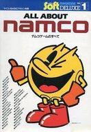 激安通販ショッピング 送料無料 smtb-u 中古 ゲーム攻略本 ALL ABOUT afb ナムコゲームのすべて namco 日本正規代理店品