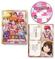 【中古】アニメ系CD りりかるた