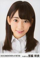 【中古】生写真(AKB48・SKE48)/アイドル/HKT48 宮脇咲良/顔アップ/DVD・Blu-ray「尾崎支配人が泣いた夜 DOCUMENTARY of HKT48」封入特典生写真(白帯)