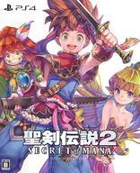 【中古】PS4ソフト 聖剣伝説2 シークレット オブ マナ コレクターズ エディション