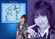 【中古】アイドル(AKB48・SKE48)/AKB48オフィシャルトレーディングカードvol.1 sg08 : 篠田麻里子/直筆サインカード/AKB48オフィシャルトレーディングカードvol.1【タイムセール】