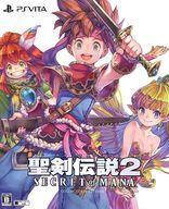 【中古】PSVITAソフト 聖剣伝説2 シークレット オブ マナ コレクターズ エディション
