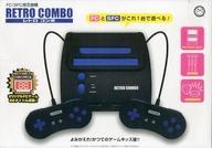 【新品】スーパーファミコンハード FC/SFC用互換機 FC COMBO(レトロ コンボ)