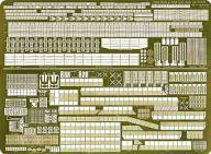 【中古】プラモデル 1/350 米・空母ニミッツ級用 エッチングパーツ [GM3528]