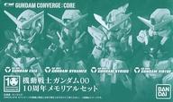 【中古】食玩 トレーディングフィギュア FW GUNDAM CONVERGE:CORE GUNDAM00 10周年メモリアルセット プレミアムバンダイ限定