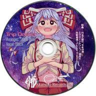 【中古】同人音楽CDソフト Trip Deeper / 暁Records&ALISON航空