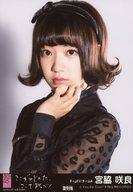 【中古】生写真(AKB48・SKE48)/アイドル/AKB48 『復刻版』宮脇咲良/CD「ここがロドスだ、ここで跳べ!」劇場盤特典(黒帯)【タイムセール】