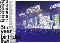 【中古】邦楽Blu-ray Disc 乃木坂46 / 乃木坂46 5th YEAR BIRTHDAY LIVE 2017.2.20-22 SAITAMA SUPER ARENA [完全生産限定盤]