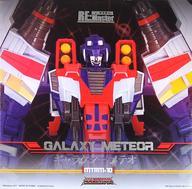 【中古】おもちゃ MTRM-10 GALAXY METEOR -ギャラクシーメテオ- 「RE:Master」【タイムセール】