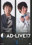 【中古】その他DVD 「AD-LIVE 2017」第3巻(関智一×羽多野渉)