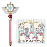 【中古】おもちゃ 夢の杖&クリアカード 「カードキャプターさくら」